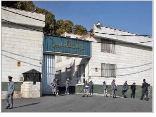 Christian Prisoner in Iran Begins Hunger Strike over Denial of Medical Treatment