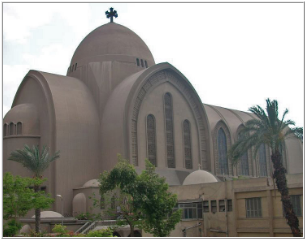 Coptic Christians in Egypt Mourn after Worst Church Bombing in Country's History