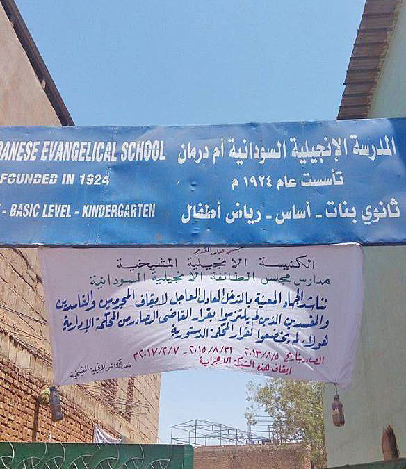 Mob Kills Christian Elder at Evangelical School of Sudan in Omdurman