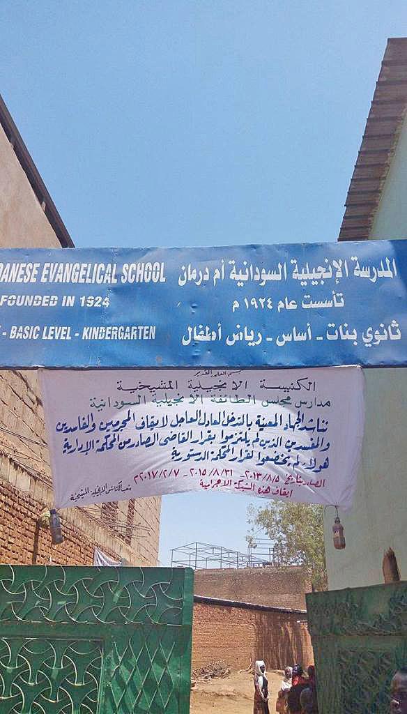 Mob Kills Christian Elder at Evangelical School of Sudan in Omdurman