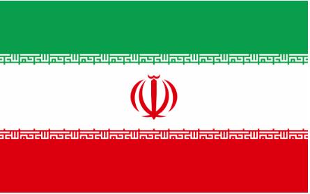 Iran: Appeal hearing for Shamiram Isavi Khabizeh