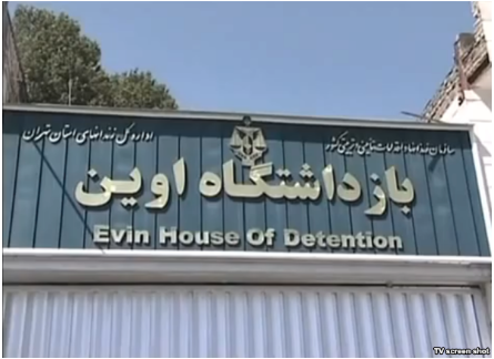 Iran: church leader arrested with unnecessary force