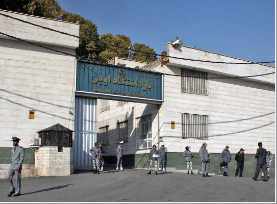 Christians in Iran Seized from Homes, including Violent Imprisonment of Pastor